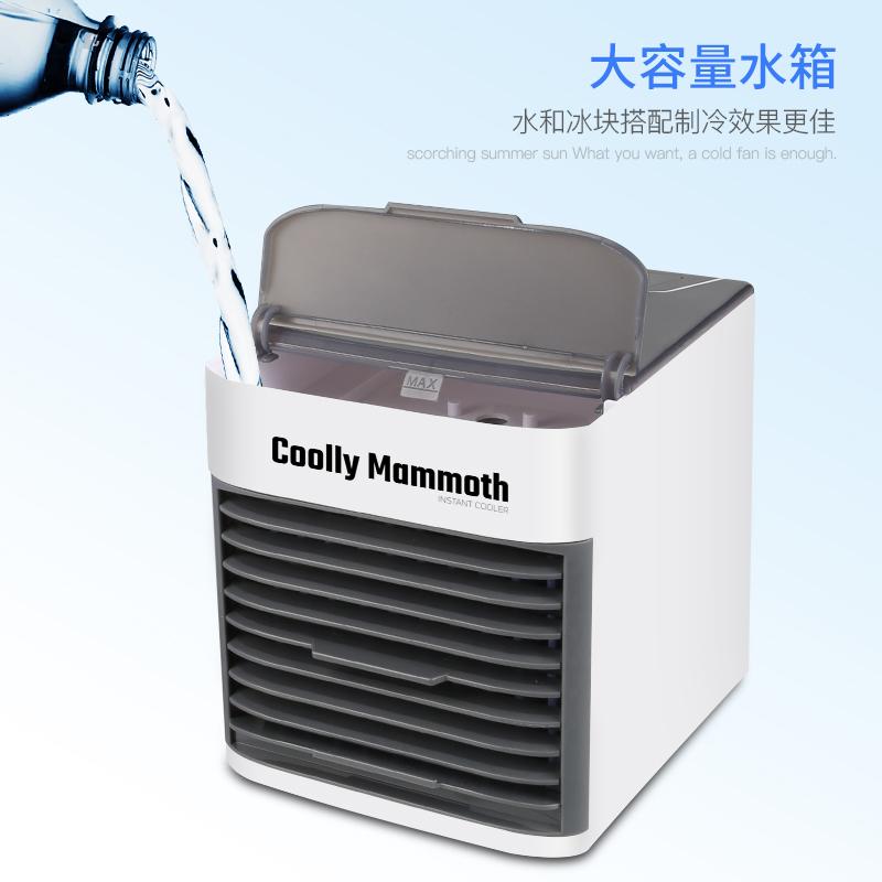 迷你小空调扇制冷加冰家用小型冷风机学生宿舍神器空调风扇多功能