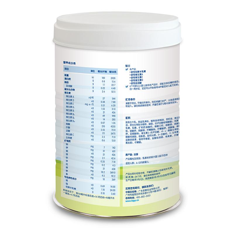 【旗舰店官网】HiPP喜宝倍喜较大婴儿配方奶粉2段800g 喜宝大白罐