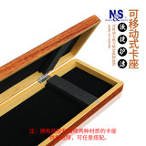 North and South Chichibu floating box wooden multi-function strand box walnut wooden floating box floating box fishing gear tool standard box