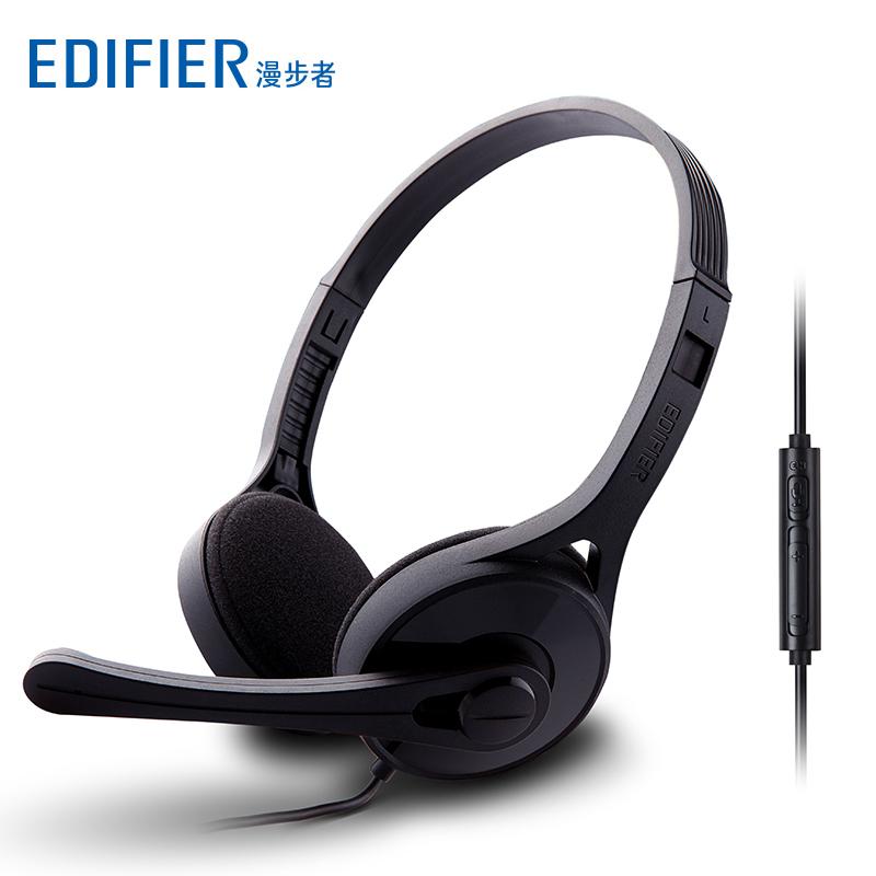 Edifier/漫步者 K550台式电脑耳机头戴式笔记本手机游戏耳麦吃鸡听声辩位重低音电竞游戏带麦克风话筒有线