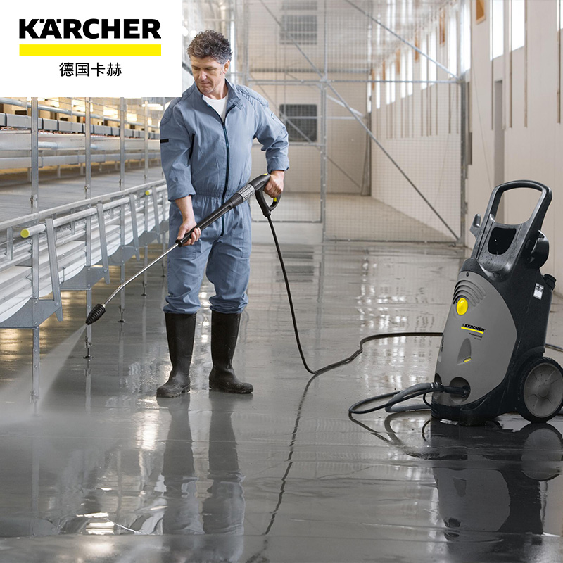 德国凯驰karcher进口工业商用超高压清洗机洗车机水枪泵HD10/25