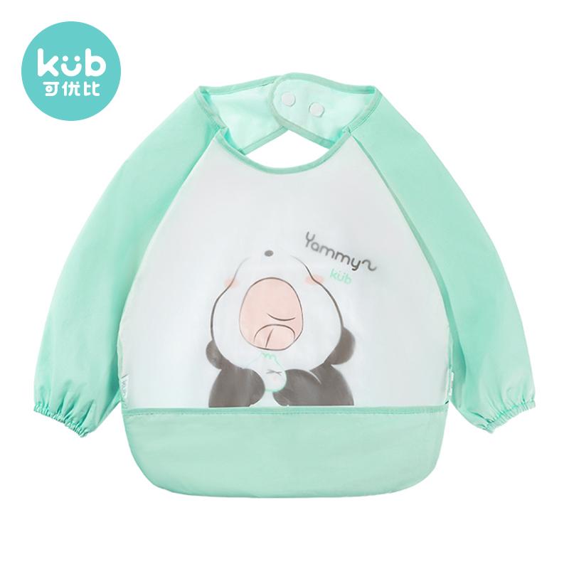 KUB可优比秋冬宝宝吃饭罩衣 防水饭兜男女儿童婴儿围兜长袖反穿衣
