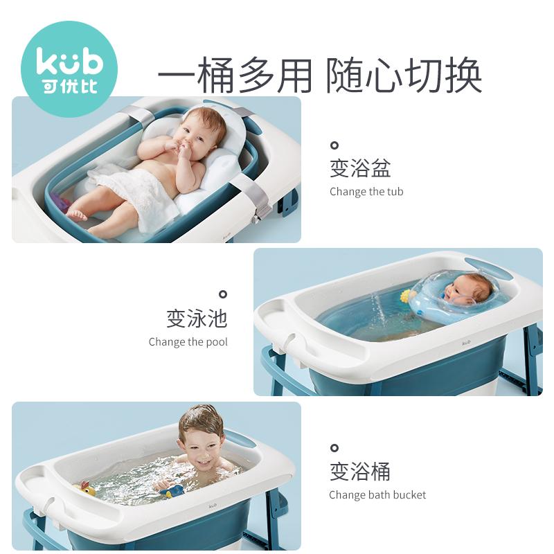 可优比宝宝折叠浴桶大号新生儿童洗澡桶小孩婴儿洗澡浴盆超大坐躺