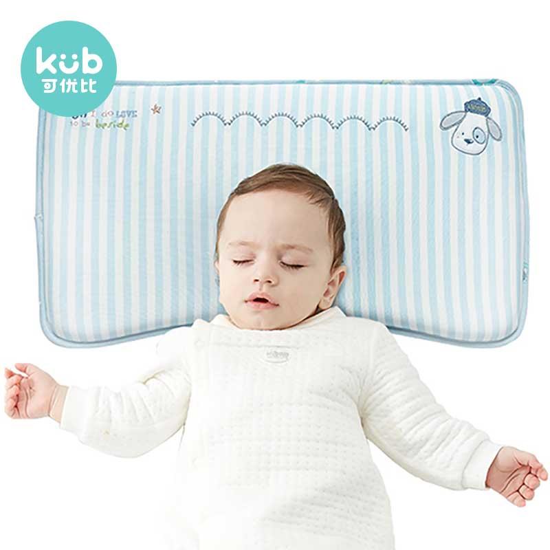 可优比婴儿枕头0-1-3-10宝宝定型枕儿童四季通用记忆棉小孩幼儿枕