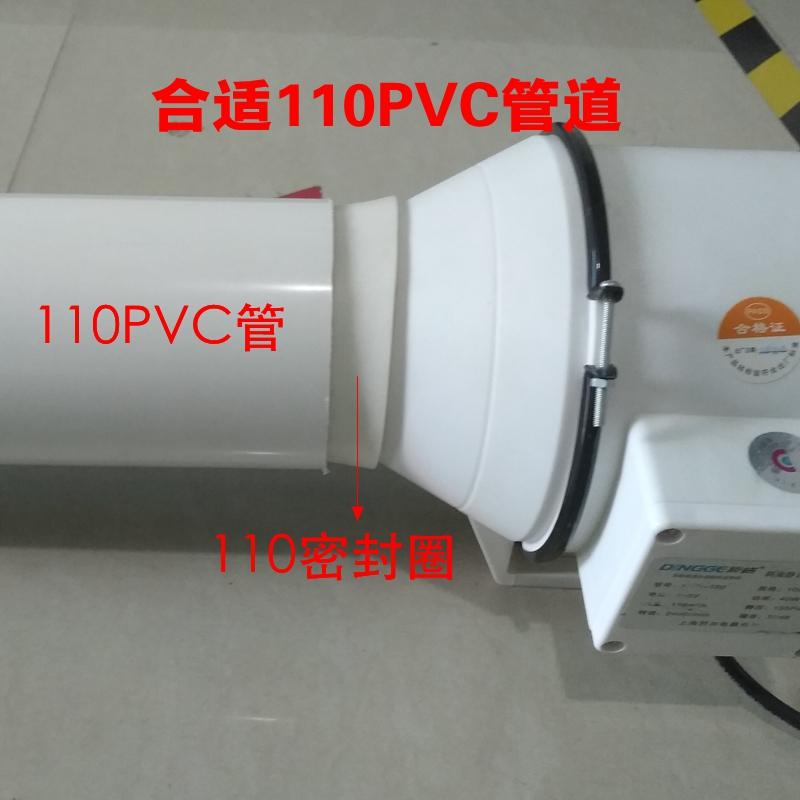 巴尔4寸斜流增压圆形管道风机100/110PVC静音排换气扇强力送抽风