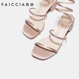色非2020夏季新款rc蛇形缠绕仙女凉鞋女中跟粗跟一字带罗马高跟鞋