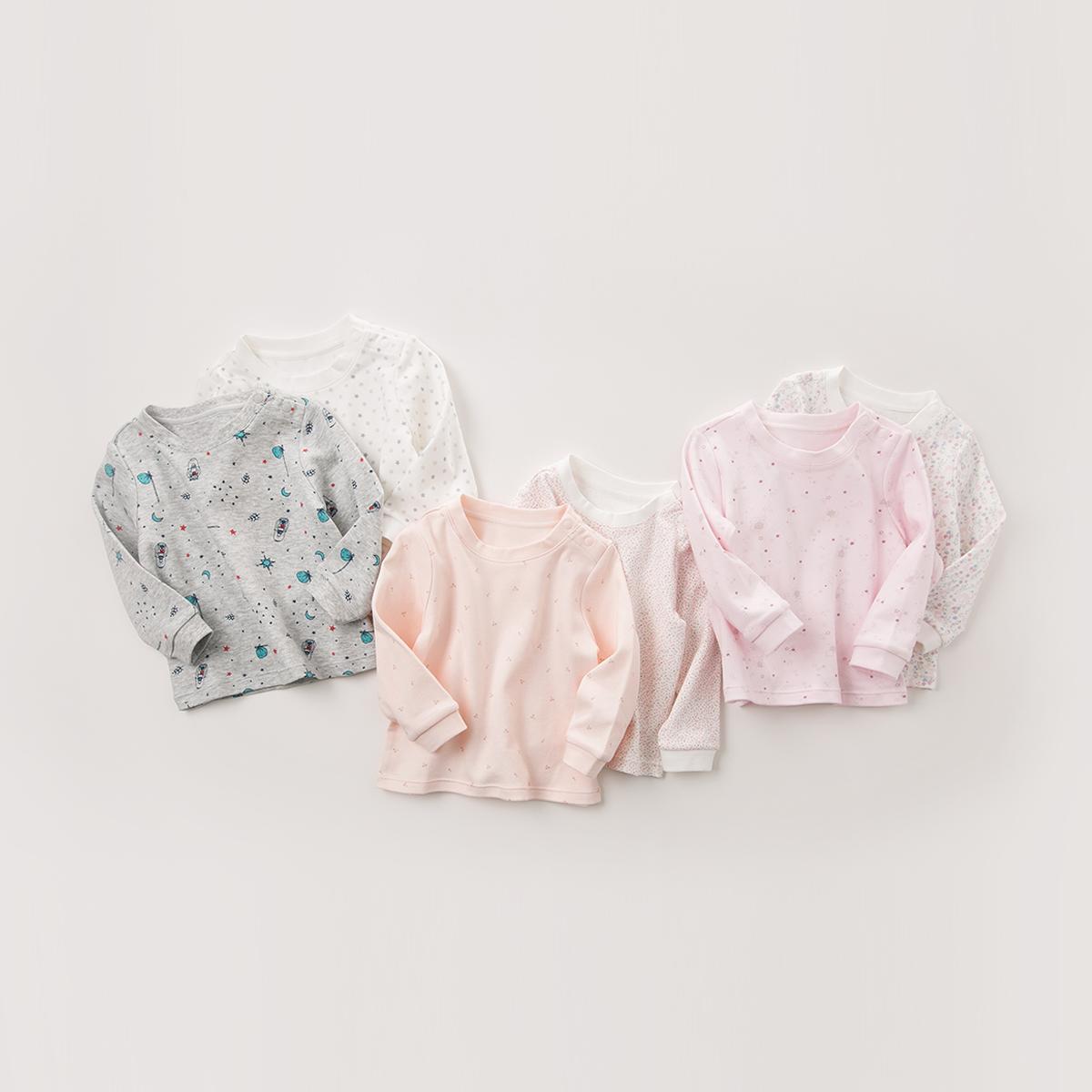 【两件装】davebella戴维贝拉春秋男女童内衣婴幼儿家居服DB4620