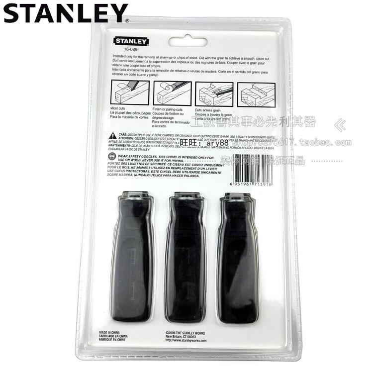 STANLEY史丹利 3件套木工凿13/19/25mm 木工工具 扁凿子16-089-23