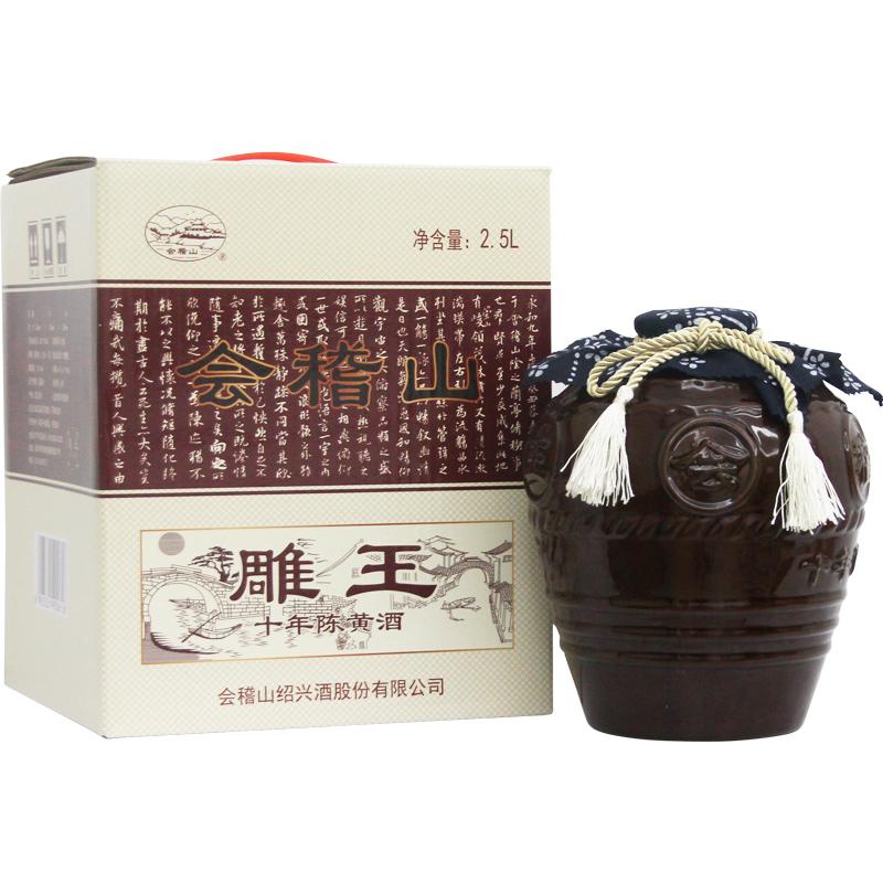 斤 5 会稽山绍兴黄酒坛装雕王十年陈半甜型善酿酒大米纯酿坛装