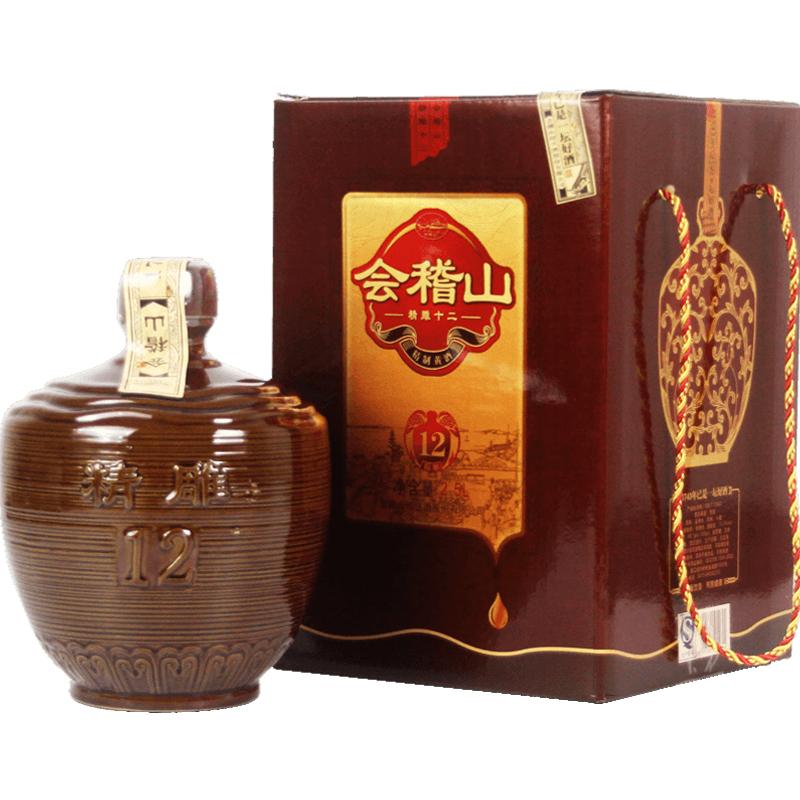 陶坛 2.5L 半甜型善酿酒绍兴特产 会稽山绍兴黄酒礼盒装精雕十二