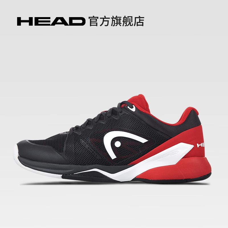 HEAD海德 專業初學訓練男女士威力運動網球鞋