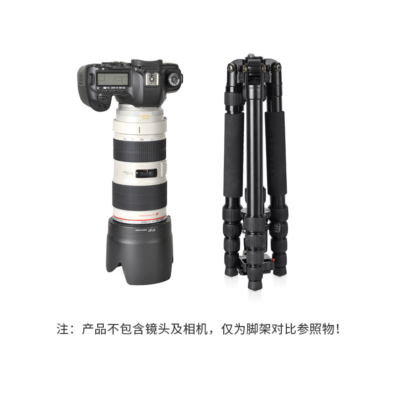 思锐A1005单反照相机三脚架 微单摄影摄像便携三角架手机自拍支架