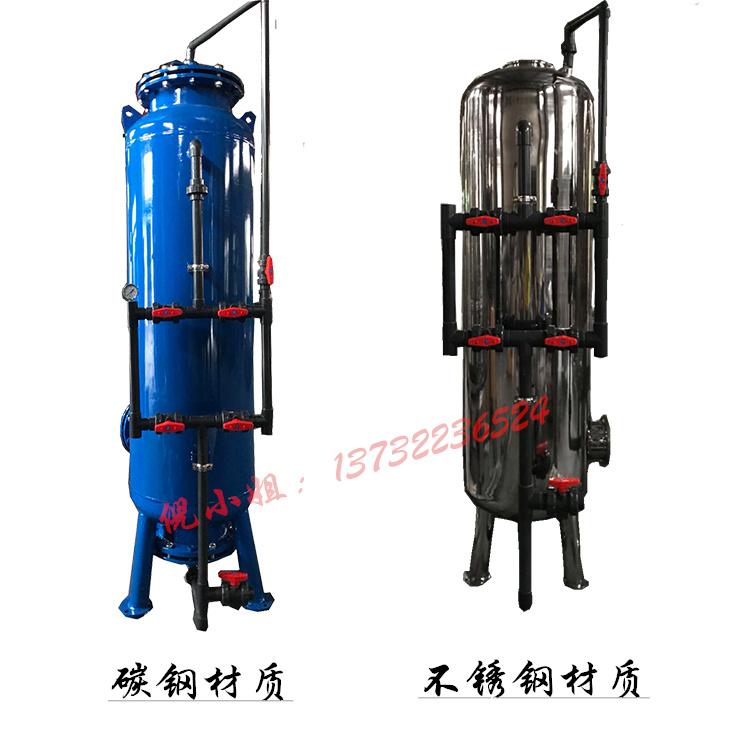 厂家直销工业大流量多介质机械过滤器污水井水前置预处理净化设备