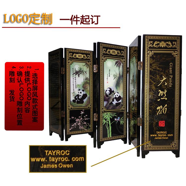 仿古屏风 金陵十二钗中国风特色漆画工艺品摆件 出国送老外礼品