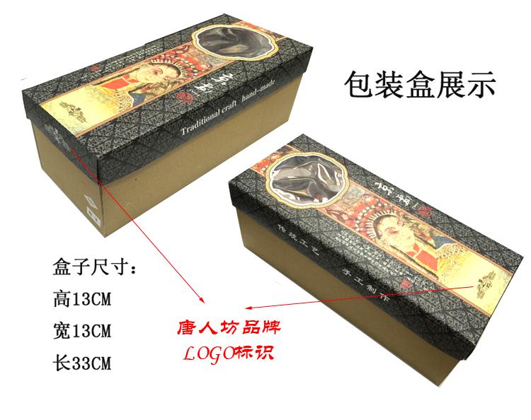 唐人坊手工京剧绢人 穆桂英 中国风北京特色礼品 娟人娃娃 包邮
