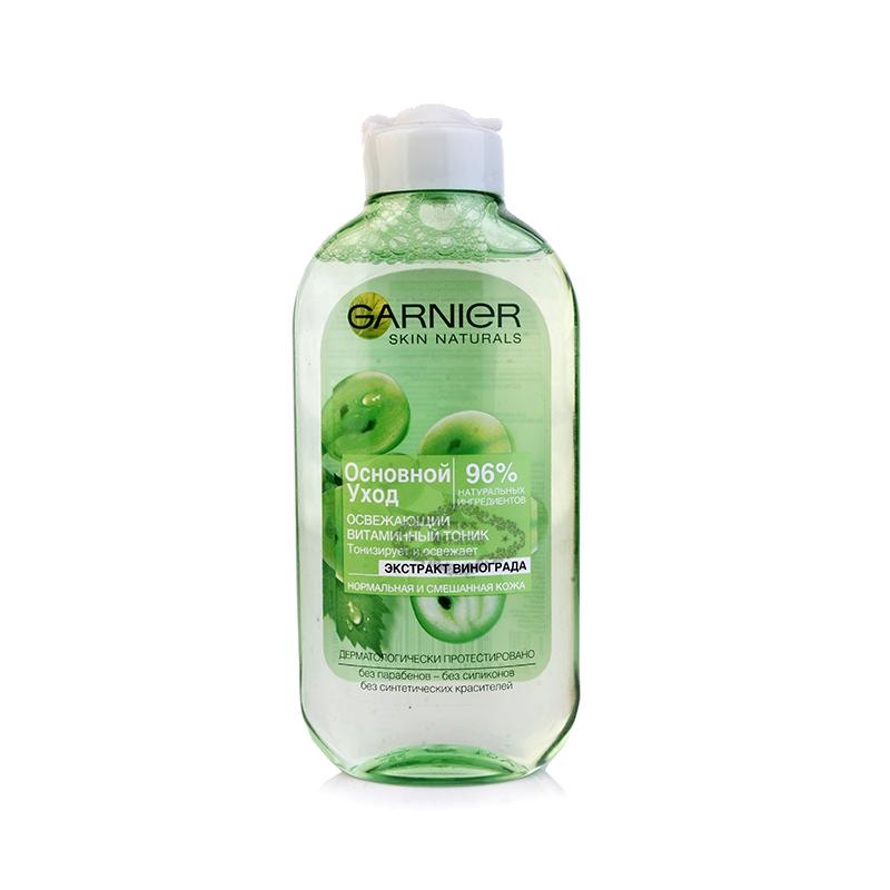 俄羅斯卡尼爾Garnier維生素爽膚水葡萄籽提取柔膚水清爽補水200ml