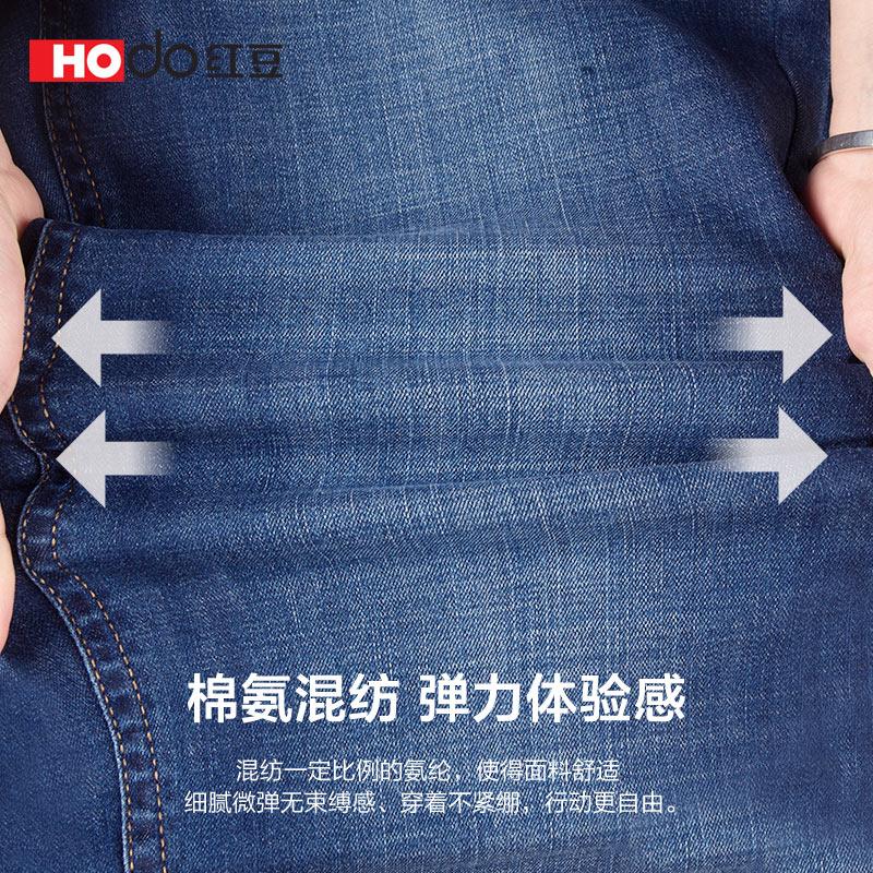 红豆牛仔裤男修身中年男士大码直筒裤子21春夏百搭休闲长