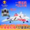 航模飞机苏27遥控超大战斗机固定翼f22像真机成人专业拼装滑翔机