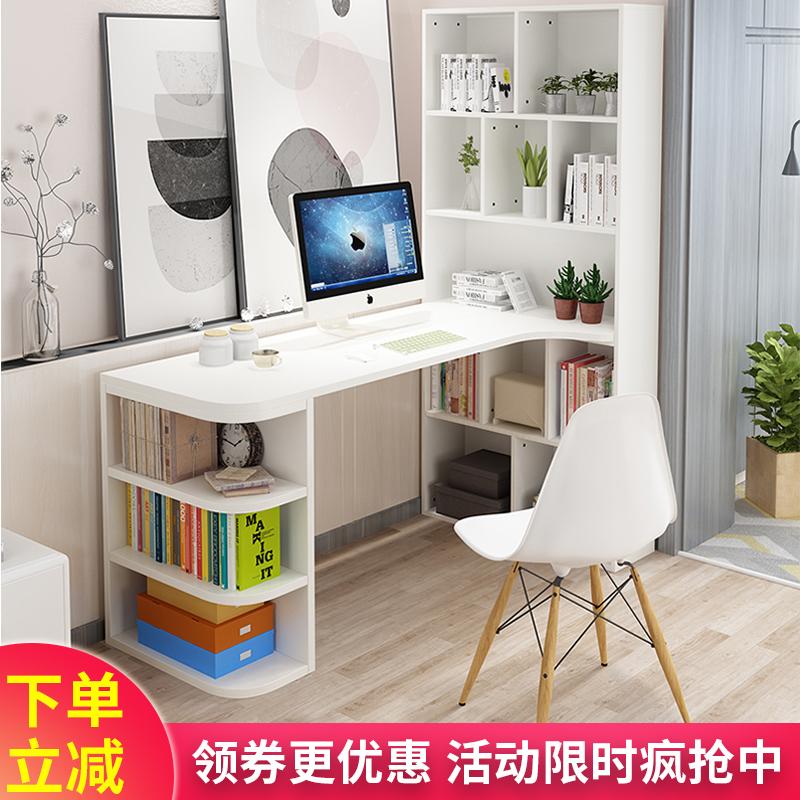 用学生学习电脑桌小户型大容量