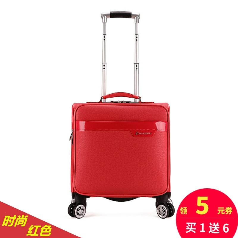 18寸時尚拉桿箱女士登機箱萬向輪紅色結婚行李箱韓版小旅行皮箱男