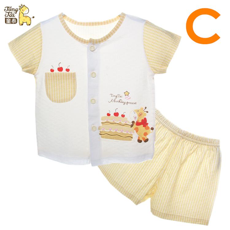童泰宝宝夏装男女童婴儿对开肩扣短袖两件套装儿童【清仓】