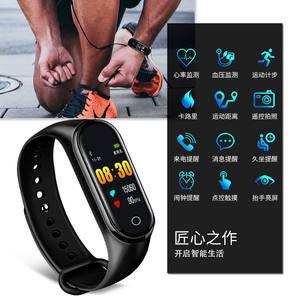 智能手环手表运动计步器闹钟测心率血压男女学生防水电子情侣手环5代多功能黑科技适用小米6苹果oppo华为手机