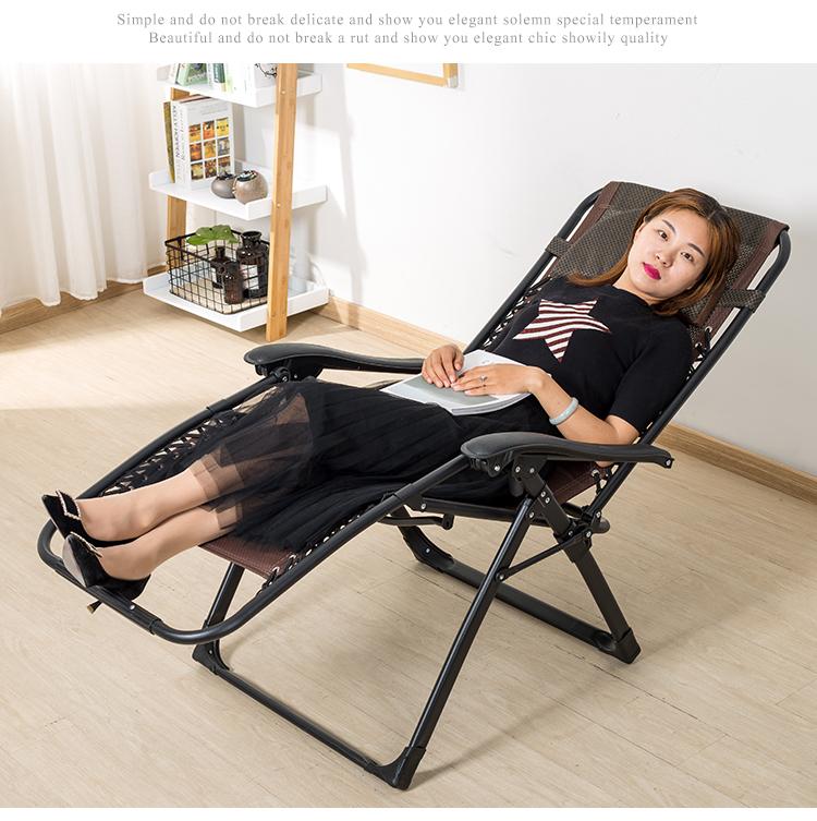 包邮促销折叠椅午休靠椅躺椅 办公室椅睡椅沙滩椅阳台椅加固藤椅