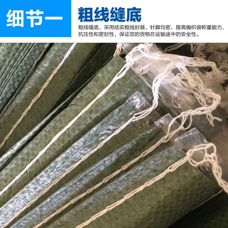 绿色加厚编织袋 快递物流集包打包装蛇皮袋 搬家防水包裹麻包袋