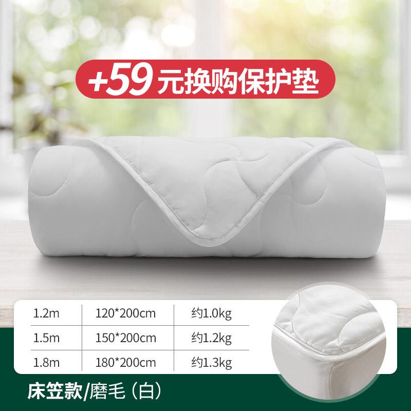 床上用品保護墊提花床品 1.8m 米純棉結婚被套 1.5 雅蘭床單四件套
