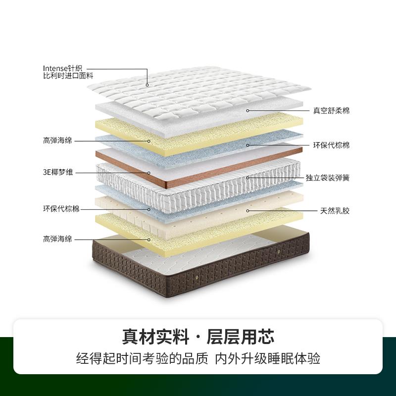 Plus 深睡加硬 米棕榈垫 1.5 雅兰天然椰棕床垫硬垫护脊乳胶弹簧床垫