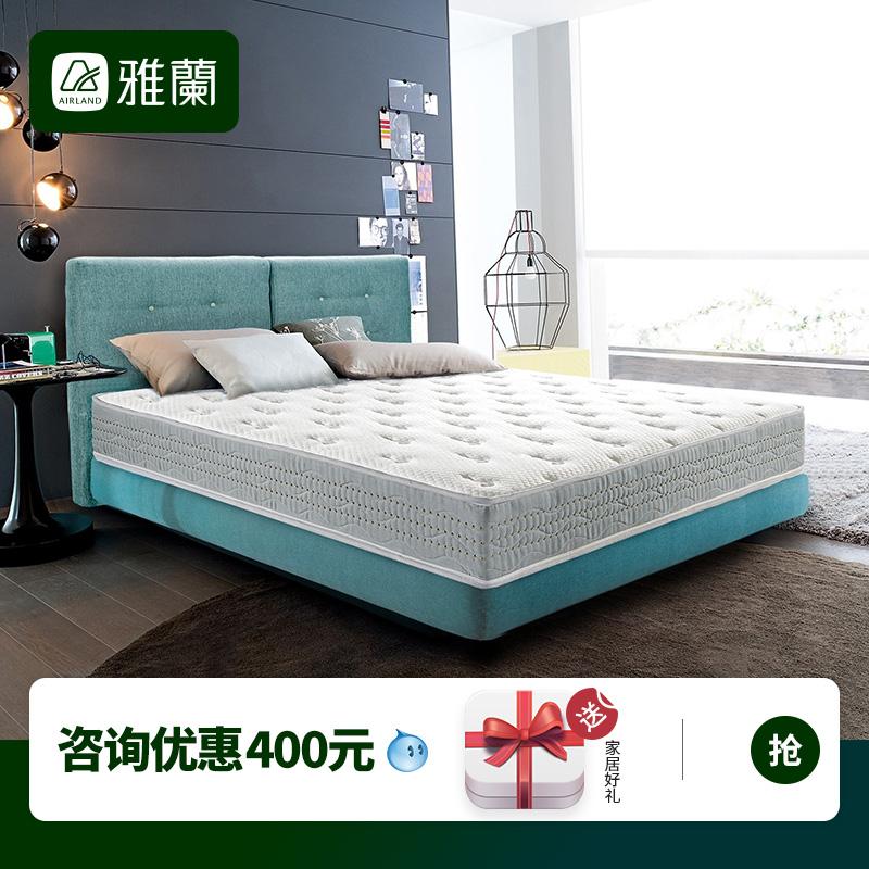 雅蘭兒童床墊1.2米硬墊護脊椎彈簧床墊席夢思床墊1.5米 Air少年派