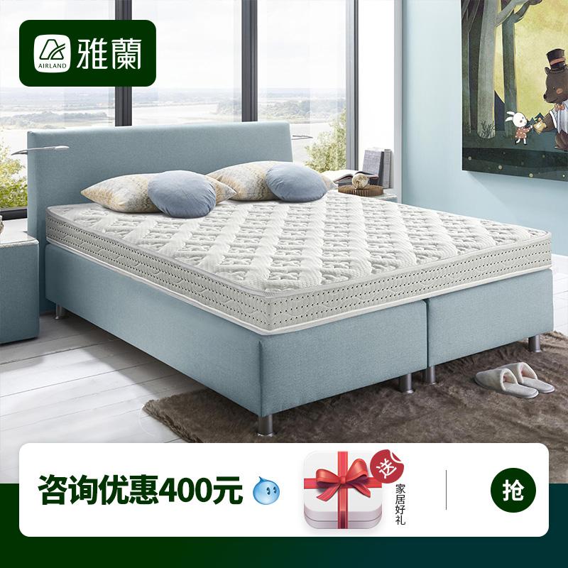 雅蘭兒童床墊1.2米天然乳膠床墊護脊椎彈簧床墊席夢思透氣Air童年