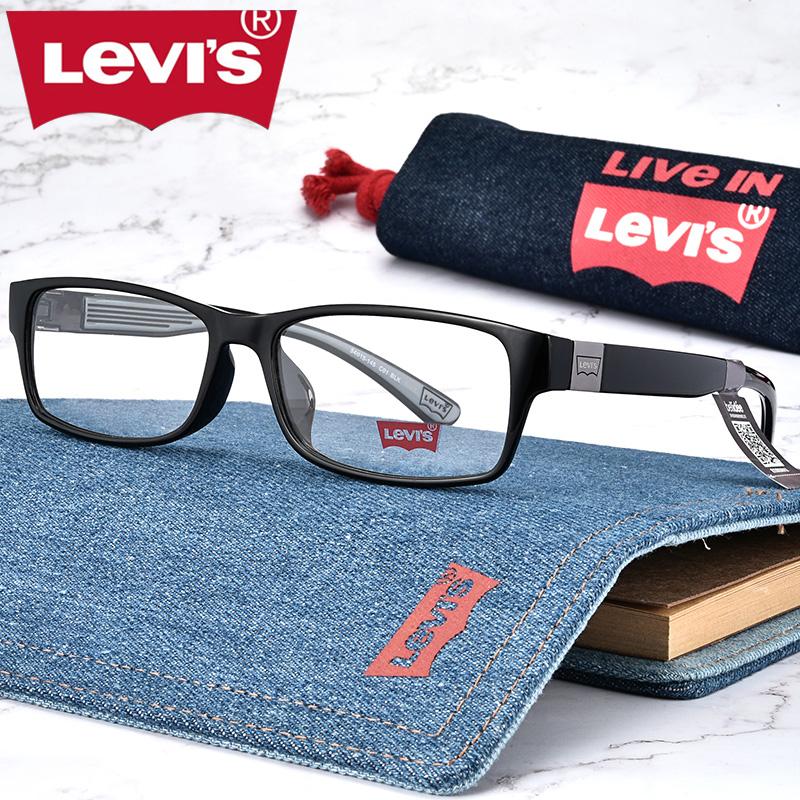 Levi's李维斯眼镜框 配成品近视眼镜 男女全框近视眼镜架LS03010