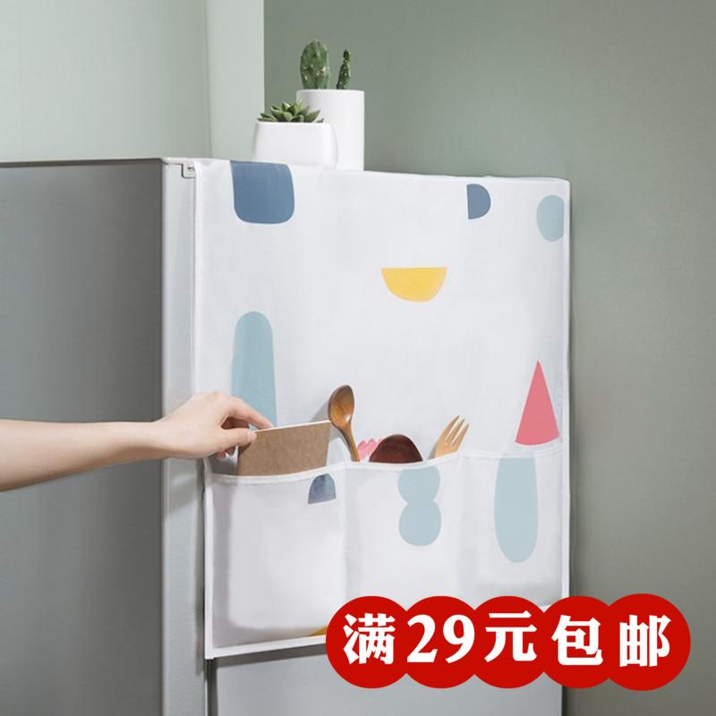 簡約印花防水冰箱罩蓋巾收納袋 家用單雙對開門冰箱防塵罩收納袋
