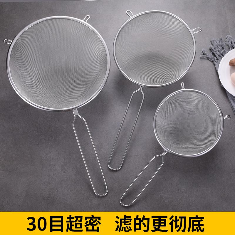不锈钢滤油网油隔豆浆漏网果汁过滤网厨房漏油勺隔油勺药渣漏勺勺