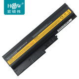 HSW for IBM Lenovo ThinkPad T60 SL400 T500 T61 r60 sl300 t60p w500 SL500 R500 R61e R61i 92P1138 laptop battery