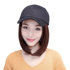 Duck tongue hat wig one female short hair summer net red fashion simulation natural trend detachable wig hat