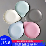 Color PP drip tray 5 Pack birthday cake disc disposable high-end cutlery tray set new material food grade
