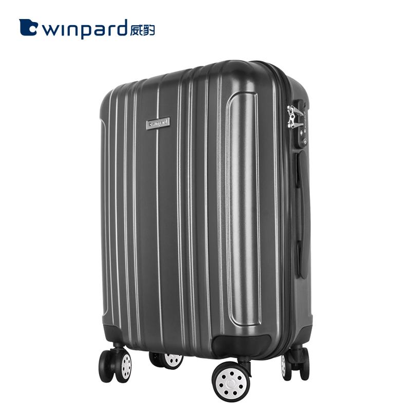 威豹拉杆箱万向轮20寸小型箱子登机箱24寸行李箱28寸女PC旅行箱男
