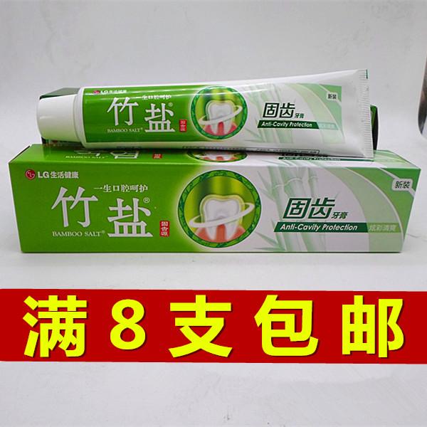 正品LG竹鹽固齒源牙膏115g 清新口氣保護牙齦亮白去牙漬堅固牙齒