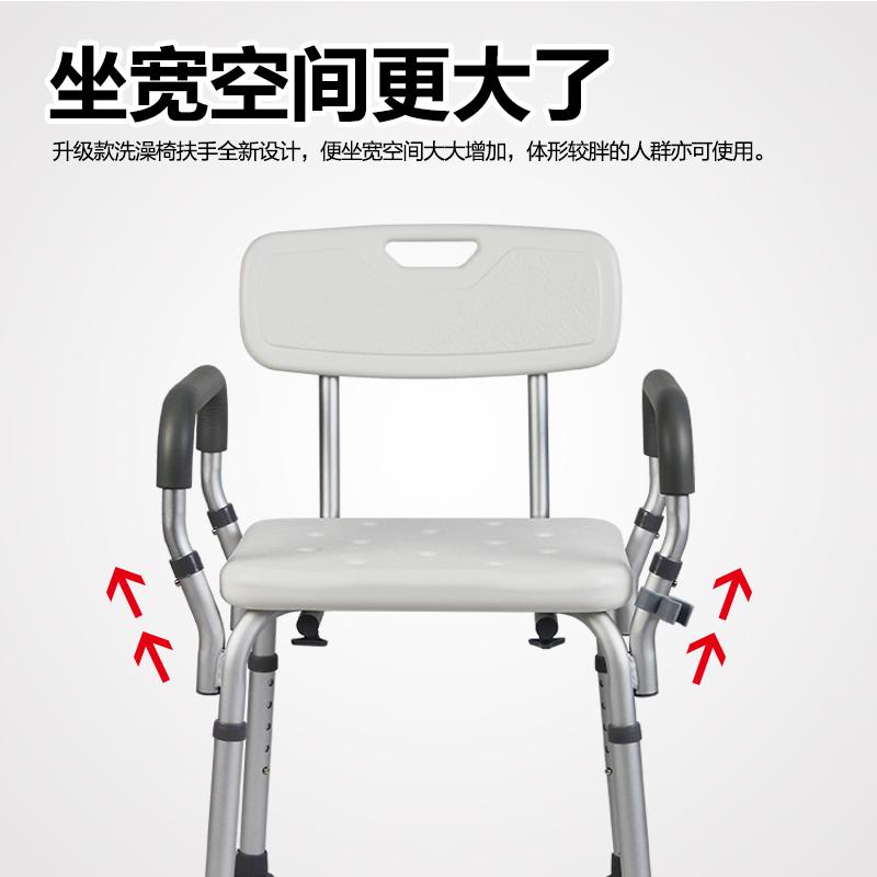 雅德铝合金洗澡椅子老人淋浴凳防滑浴室洗浴凳沐浴椅孕妇洗澡凳子