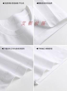 艾顿夏季国际英伦风T恤校服 湖蓝纯白枣红学生短袖透气学院POLO衫