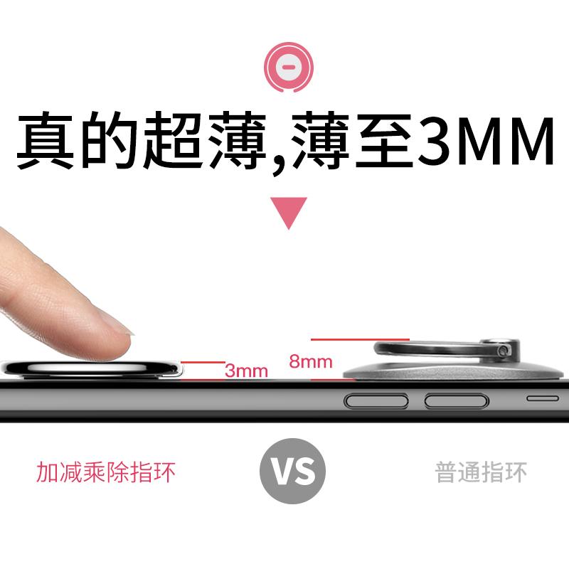 手机指环扣支架苹果7plus华为vivo懒人手指扣环6吸盘式环扣男手环