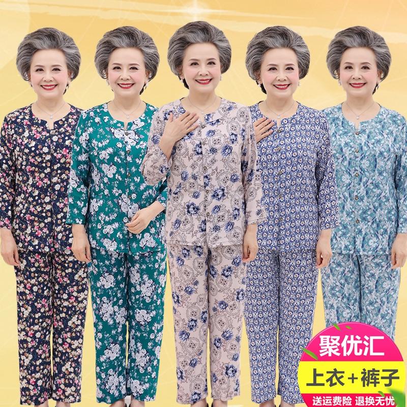 中老年人套装女夏季妈妈绵绸睡衣老人上衣服两件套奶奶装全棉春秋