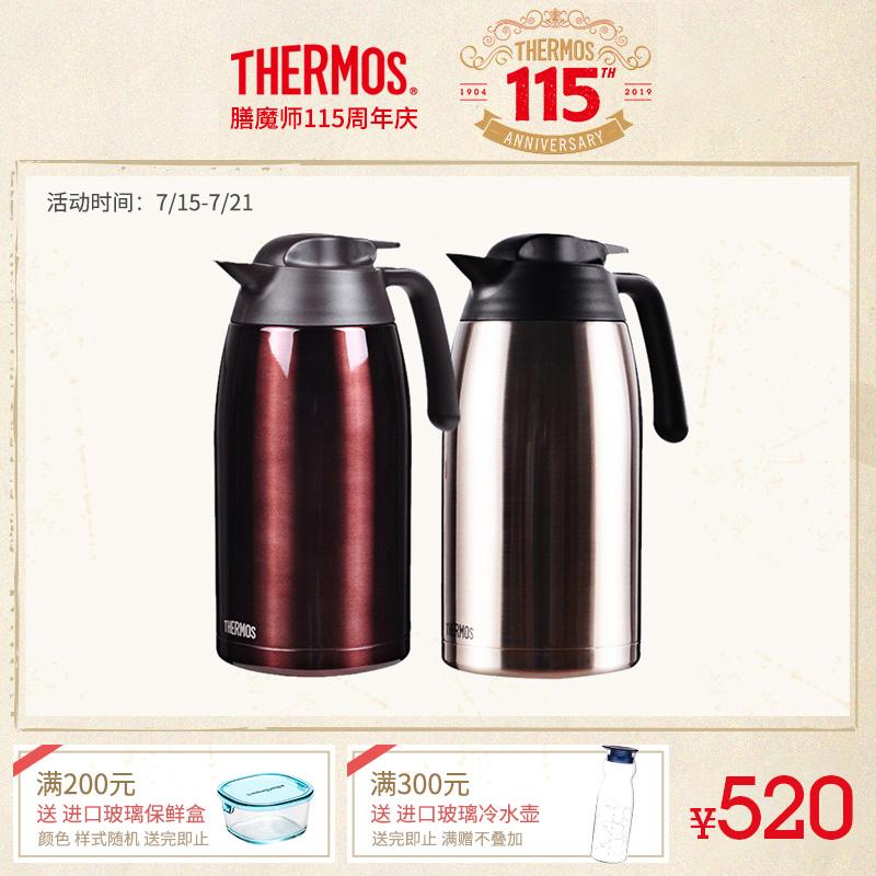 膳魔師高真空大容量不鏽鋼保溫杯 2L保溫壺THV-2000