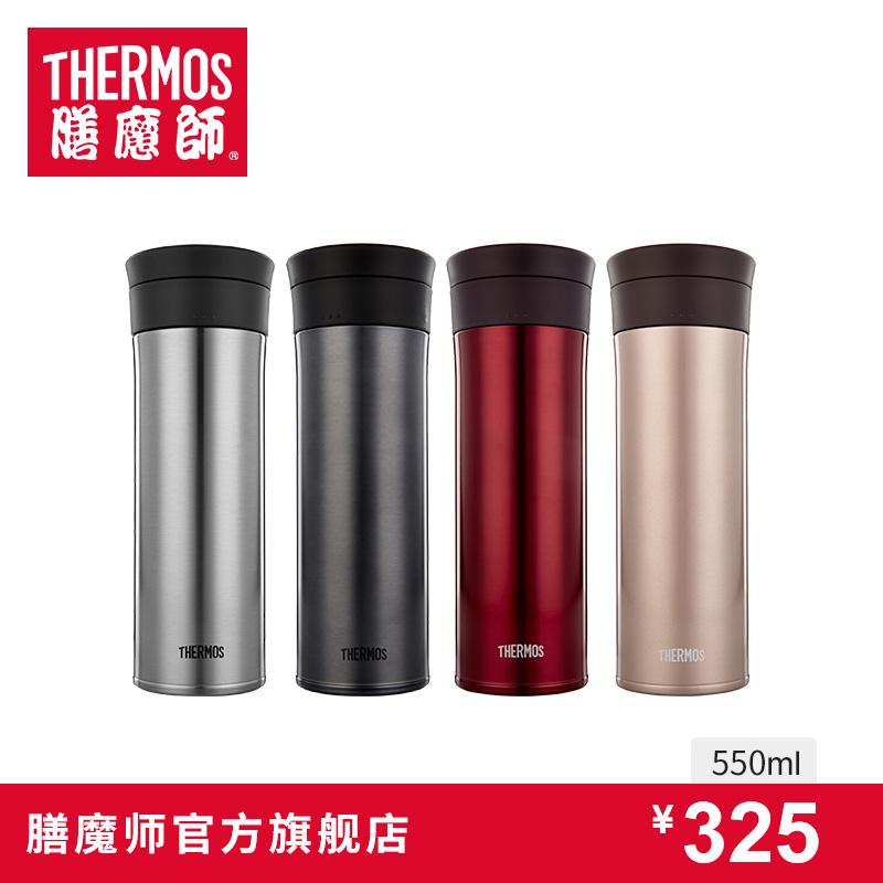 朱一龙代言膳魔师不锈钢高真空大口径保温杯带茶漏高档保温保冷茶杯TCMA-550