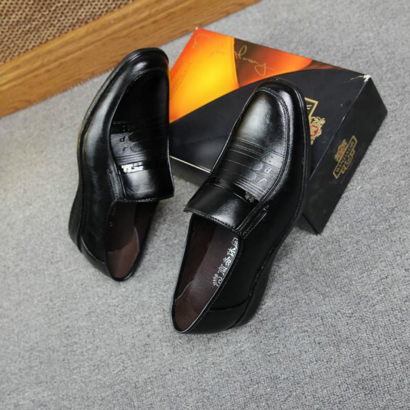.新款镂空皮鞋男夏季男鞋凉鞋男士休闲鞋透气夏天鞋子中老年爸爸