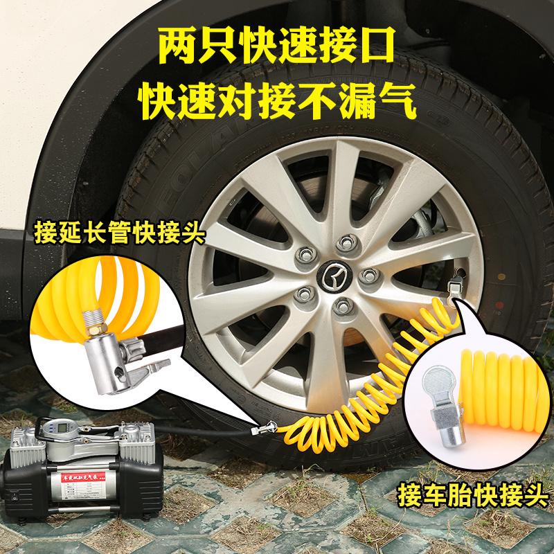 车载充气泵汽车用打气泵12v便携式小轿车轮胎双缸高压德国多功能