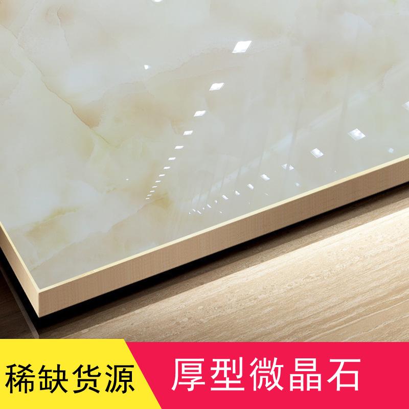 客厅 地砖 地板砖磁砖 800餐厅 厚型 微晶石瓷砖名牌进口高档砖