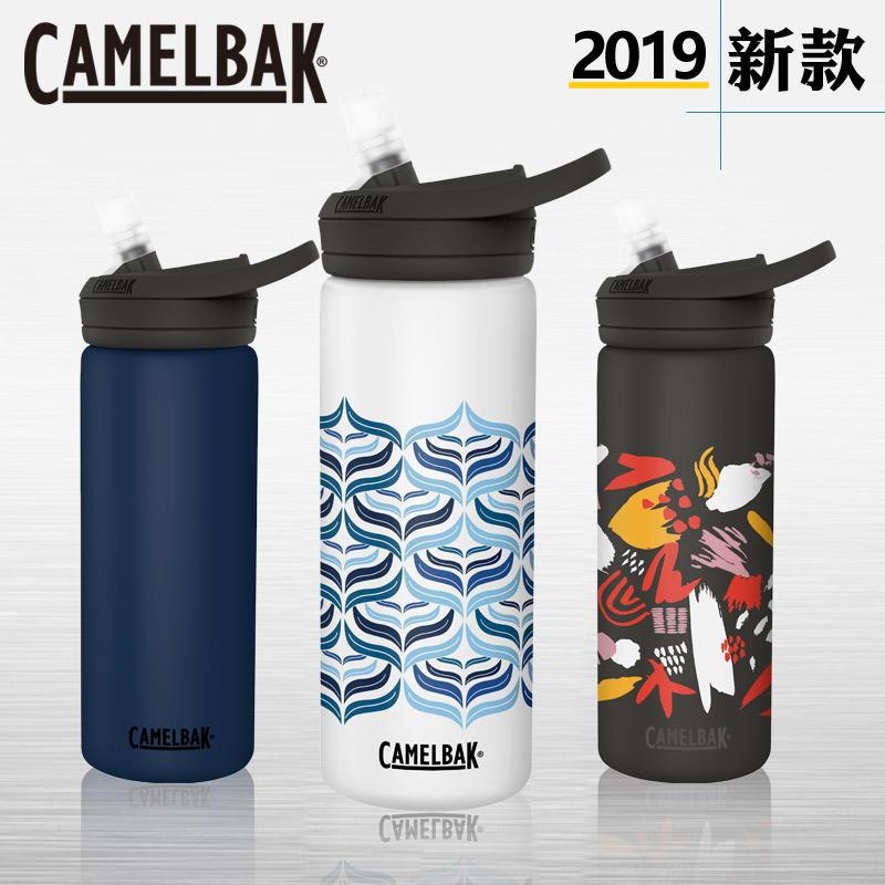 美國CamelBak駝峰水壺 不鏽鋼便攜保溫水杯戶外運動水壺水具